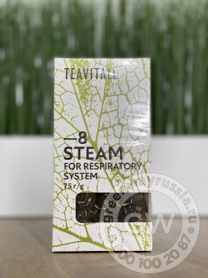 TEAVITALL STEAM 8, 75 Г.